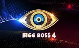Bigg Boss 4 start date October 4th Surya Devi Elisabeth Paul contestants