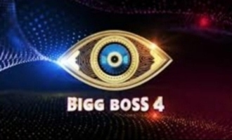 'Bigg Boss 4' to be telecast soon promo video out with new logo