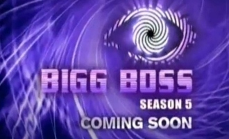 'Bigg Boss 5' Tamil to begin much sooner than you thought - Hot details