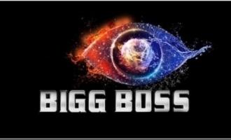 Bigg Boss 3 Malayalam actress Bhagyalakhsmi ex husband