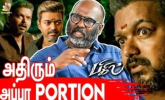 'Bigil' climax is very emotional - Production Designer T. Muthuraj interview