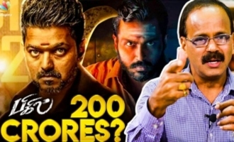 Will 'Bigil' recover 200 Crores - G. Dhananjayan expert opinion