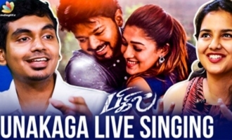 Spreading like wildfire : Bigil's Unakaga Song Singers | Sreekanth Hariharan, Madhura Dhara