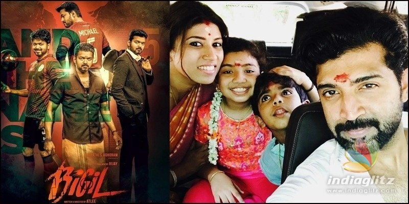 Famous actor watches Vijays Bigil with family