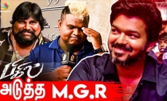 Thalapathy Vijay is a much refined actor - 'Bigil' actors interview