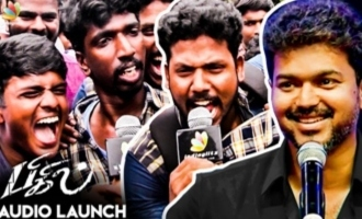 Vijay Fans Celebration | Bigil Audio Launch Speech