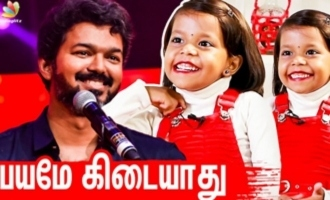 Bigil kid actors interview about Thalpathy Vijay