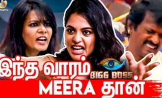 Meera Mithun Should be Evicted : Bindu Madhavi Interview
