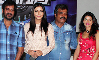 'Bongu' Press Meet
