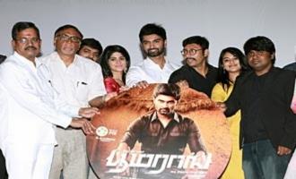 'Boomerang' Movie Audio Launch