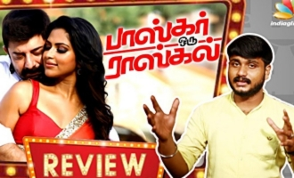 Bhaskar Oru Rascal Movie Review
