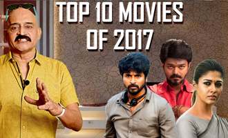 10 Best Movies of 2017 : Kashayam with Bosskey