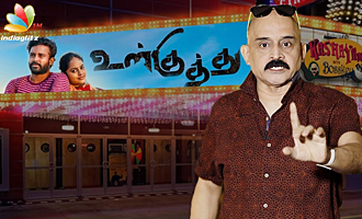 Ulkuthu Movie Review : Kashayam with Bosskey
