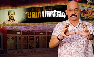 Power Paandi Review - Kashayam with Bosskey