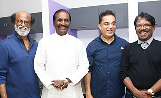 Inauguration Of Bharathi Raja International Institute Of Cinema