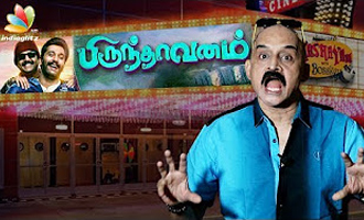 'Brindavanam' Review - Kashayam with Bosskey