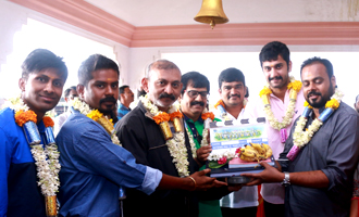 Brindhavanam Movie Pooja