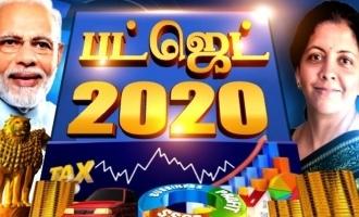 2020 -2021 மத்திய பட்ஜெட் – ஒரு அலசல்