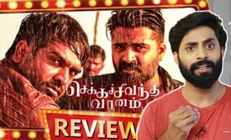 CCV : Not a Mani Ratnam Style Film | Chekka Chivantha Vaanam Movie Review
