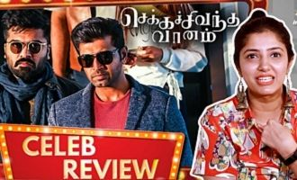CCV Movie Review by RJ SINDHU
