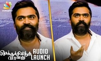"Simbu Silent Reaction To ""Verithanamana"" Fans - CCV Audio Launch"