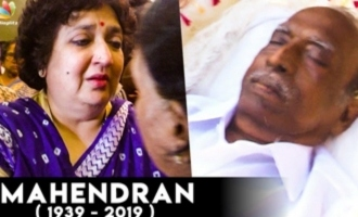 Director Mahendran's Last Journey : Celebs Mourn his Sad Demise