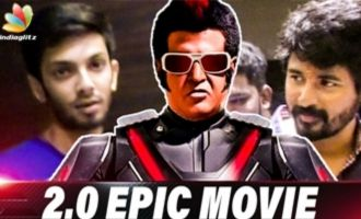 2.0 is Pride of Indian Cinema | Anirudh & Sivakarthikeyan at Enthiran 2 FDFS