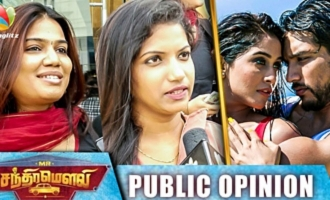 Mr.Chandramouli Public Review & Reaction