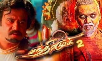 ஜோதிகா, சிம்ரன், கைரா அத்வானி: 'சந்திரமுகி 2' படத்தின் நாயகி குறித்து ராகவா லாரன்ஸ்!