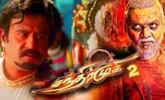 ' சந்திரமுகி 2' படத்தில் ரஜினிகாந்த் நடிக்கவில்லையா? இயக்குனர் பி.வாசு விளக்கம்