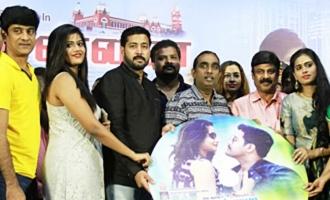 'Chennai To Bangkok' Movie Audio Launch