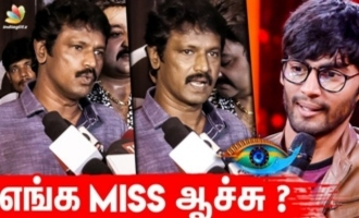 Cheran About Tharshan Elimination
