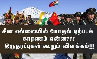 IndiaChina standoff reasons