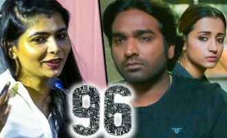 96 Movie Part 2 with a Happy Ending ? : Singer Chinmayi Speech