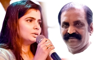 Huge impact on Vairamuthu's doctorate after Chinmayi's tweet!