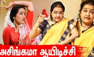 Kamal's first wife dressed me up - Nallennai Chithra interview