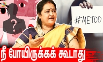 Casting couch depends on our behaviour - Nallennai Chithra interview