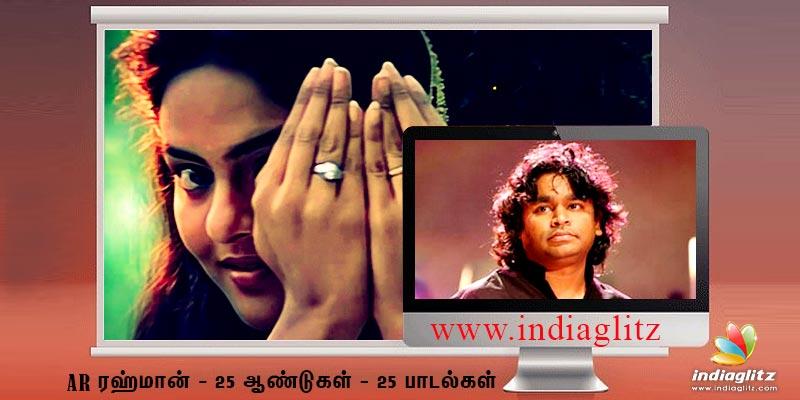 1992 - சின்ன சின்ன ஆசை - ரோஜா