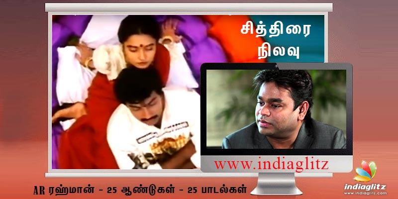 1994 - சித்திரை நிலவு  - வண்டிச்சோலை சின்ராசு