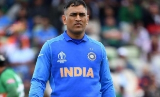 Thala Dhoni to retire after World Cup 2019? - Details
