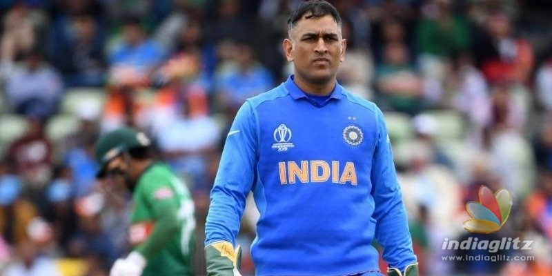 Dhoni to retire after World Cup 2019? - Details
