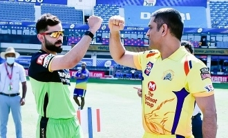 IPL 2020 CSK Vs RCB Review
