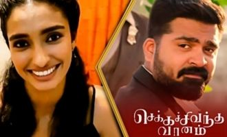 Simbu is a Perfectionist : CCV Actress Dayana Erappa Interview