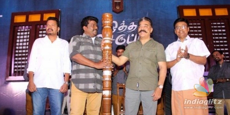 Parthiban presents torch light shaped sceptre for Kamal Haasan