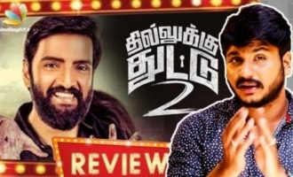 'Dhilluku Dhuddu 2' Movie Review
