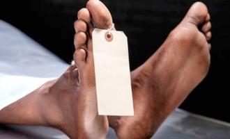 பங்குச்சந்தை கட்டிடத்தின் 30வது மாடியில் இருந்து குதித்த ஜிஎஸ்டி கண்காணிப்பாளர்!