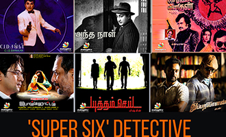 'Super Six' detective movies of Tamil cinema