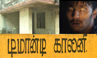 IndiaGlitz Uncovers Real 'Demonte Colony'