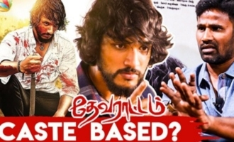 Devarattam A Caste Based Film ? : Director M Muthaiah Reveals