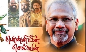 Another hero added to Mani Ratnam's 'Ponniyin Selvan' cast